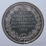 Талер 1863 Бремен, фото №2