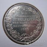 Талер 1863 Бремен, фото №4