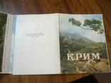 Фото Бакмана. Крим, 1956 Комплект 18 листівок, Мистецтво, тир. 300 тис. (раскладушка), фото №5