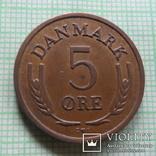 5 эре 1964 Дания (Р.6.25)~, фото №2