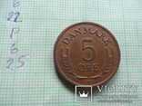 5 эре 1964 Дания (Р.6.25)~, фото №4