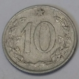 Чехословаччина 10 гелерів, 1969