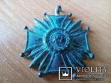 Крест за заслуги RP (Польша), фото №2