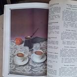 Безалкогольные напитки 1987р., фото №4