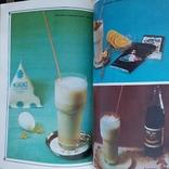 Безалкогольные напитки 1987р., фото №5