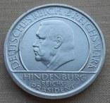 1929 г. Германия 5 марок Гинденбург Серебро, фото №2