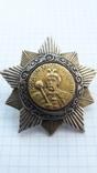 Орден Богдана Хмельницкого 2й степени  ( копия), фото №3