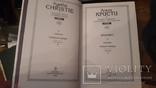 40 томов сочинений А.Кристи полное собр.соч., фото №4