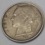 Бельгія 1 франк, 1973
