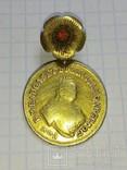 Дукач из полуполтинника, императрицы Елизаветы., фото №2