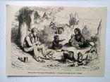 Семья Хейматлоз (3). Приготовление еды. Гравюра (16х11,5), фото №3