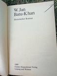 Batu-Khan на немецком, фото №3