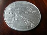 Памятна медал,40 лет победы 1945-1985 г.г., фото №2