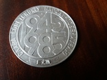 Памятна медал,40 лет победы 1945-1985 г.г., фото №3