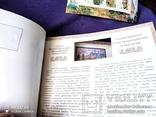 Буклет марок России за2003г Монастыри русской православной церкви, фото №5