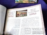 Буклет марок России за2003г Монастыри русской православной церкви, фото №7