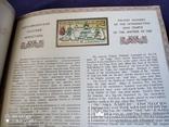 Буклет марок России за2003г Монастыри русской православной церкви, фото №9