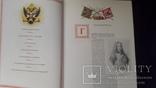Книга-альбом Кавалергарды из серии полки русской армии, фото №4