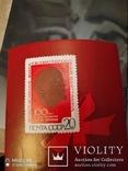 Блок Фил. выставка барельеф Ленина. Разновидность блока, фото №3