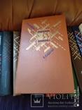 23 тома Советского детектива, фото №6