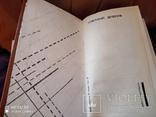 23 тома Советского детектива, фото №7