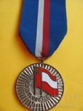 За заслуги в укреплении дружбы ПНР-СССР, фото №2