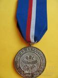 За заслуги в укреплении дружбы ПНР-СССР, фото №8