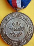За заслуги в укреплении дружбы ПНР-СССР, фото №9