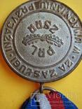 За заслуги в укреплении дружбы ПНР-СССР, фото №11
