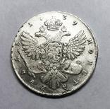 Рубль 1739 года., фото №2