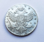 Рубль 1739 года., фото №4