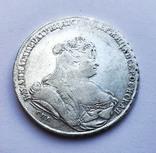 Рубль 1739 года., фото №5