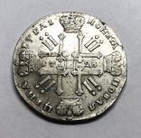 Рубль 1728 года. (Без звезды на груди), фото №2