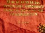 Вымпелы СССР, фото №10