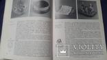 Альбом каталог Конаковский фаянс, фото №7