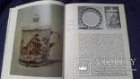 Альбом каталог Конаковский фаянс, фото №12