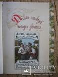 Подарунковий каталог старовинної української гумористичної листівки, фото №5