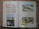 Подарунковий каталог старовинної української гумористичної листівки, фото №13
