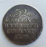 32 шиллинга 1809 год Гамбург, фото №3