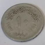 Єгипет 10 мілімів, 1972