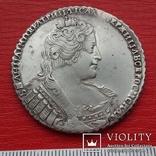 Рубль 1733, фото №4