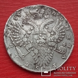 Рубль 1733, фото №7