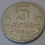 Молдова 5 бані, 1993 фото 1