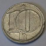 Чехословаччина 10 гелерів, 1981