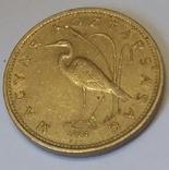 Угорщина 5 форинтів, 1994 фото 2
