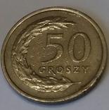 Польща 50 грошей, 1990