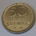 Швеція 50 ере, 1973