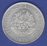 5 лей. Румыния. 1978, фото №3