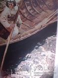 Калевала (карело-финский народный эпос) 1956 год., фото №7
