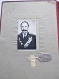 Личное дело Подполковник Югославия Сербия Гражданство СССР, фото №2